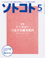 201505_cover